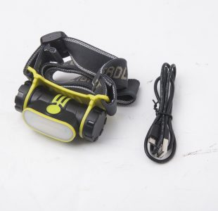 Rechargeable Headlight